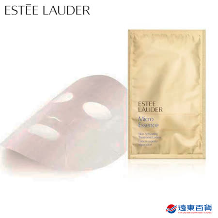 Estee Lauder 雅詩蘭黛 微分子晶透面膜修護組