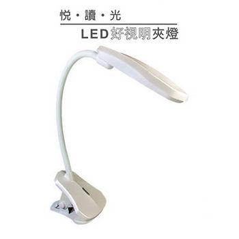 虹瑞斯 LED夾燈 TLEDX-962(110V)