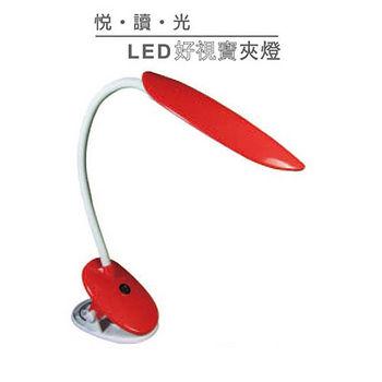 虹瑞斯 LED夾燈 TLEDX-963(110V)