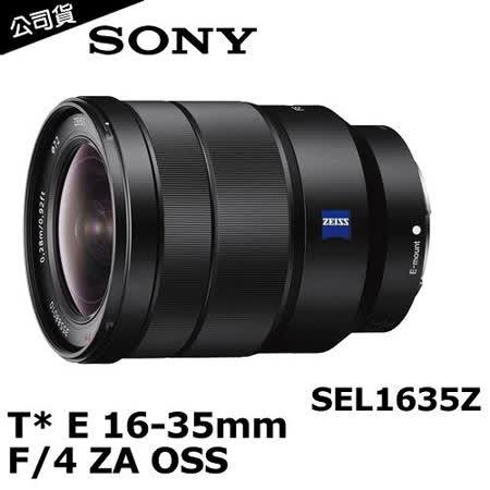 SONY T* FE 16-35mm F4 ZA OSS (公司貨)(SEL1635Z ).-送防潮箱+保護鏡(72)+拭鏡筆
