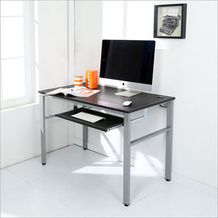《BuyJM》低甲醛仿馬鞍皮120公分單鍵盤穩重型電腦桌