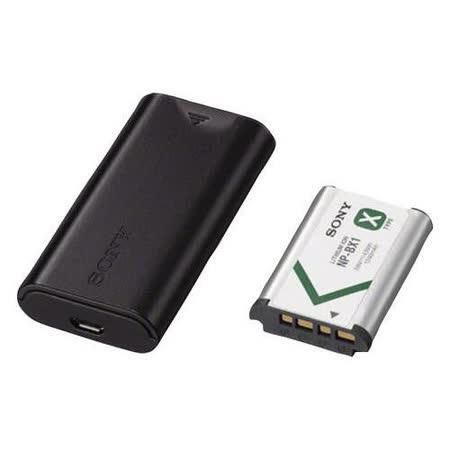 【SONY】BX1充電電池旅行充電組(ACC-TRDCX)