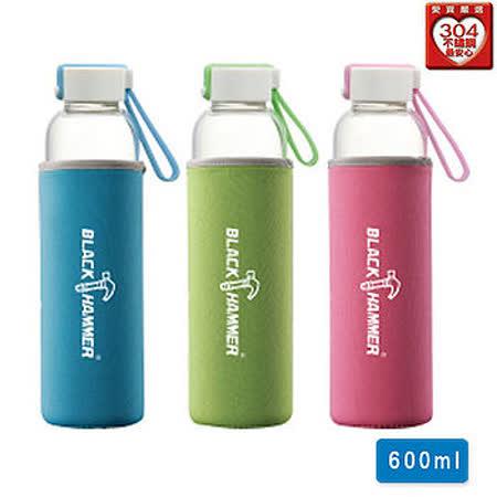 BLACK HAMMER 蒲公英耐熱玻璃水瓶(600ml)