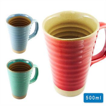 造型釉彩馬克杯(500ml)