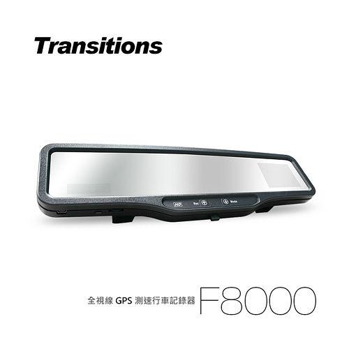 全視線F8000 GPS測速器1080P後視鏡型行車記錄器(高畫質行車紀錄器贈16G SD卡)
