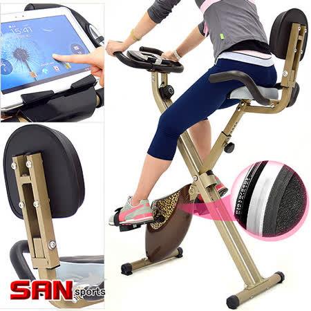 【SAN SPORTS 山司伯特】雙軸飛輪式磁控健身車C082-922室內折疊腳踏車