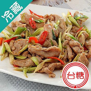 台糖炒肉片3盒(豬肉)(250g+-5%/盒)
