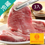 台灣珍豬雪花肉3盒(豬肉)(500g+-5%/盒)