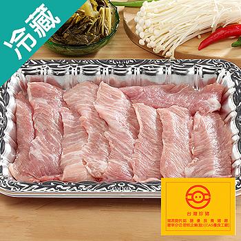台灣珍豬霜降肉片3盒(豬肉)(250g+-5%/盒)