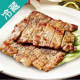 優酪豬里肌肉排3盒(豬肉)(300g+-5%/盒)
