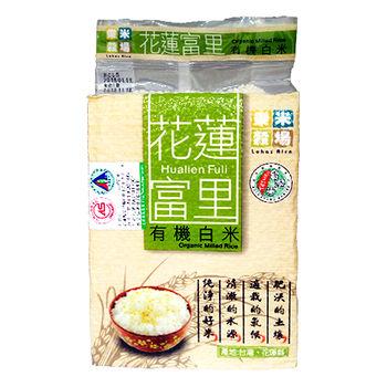 富里純天然有機白米1.5kg