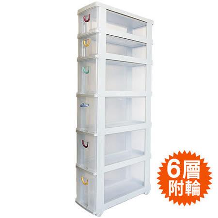 【百貨通】6層收納櫃附輪 收納箱/置物櫃/縫隙櫃/隙縫櫃
