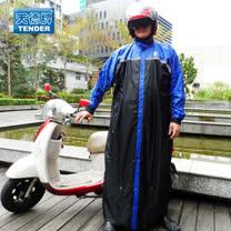 天德牌-M3戰袍連身機車雨衣-藍