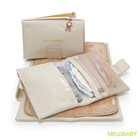 Melobaby 澳洲媽咪多功能換尿布隨身包 (氣質米)