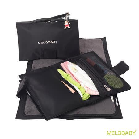Melobaby 澳洲媽咪多功能換尿布隨身包 (時尚黑)