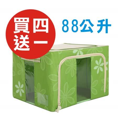 (限一週破盤)日式雙視窗經典鋼骨收納箱88L 4入組
