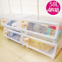 【百貨通】直取式收納箱(特大)-58L 4入組