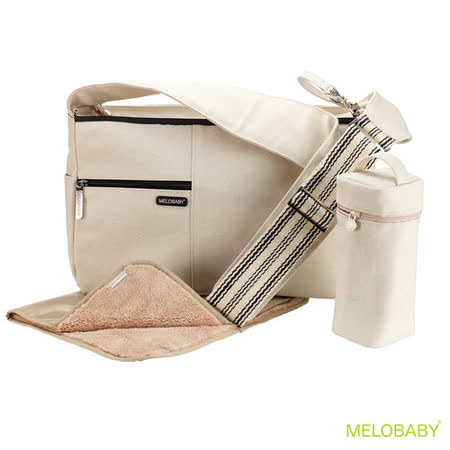 Melobaby 澳洲時尚媽咪包 (氣質米)