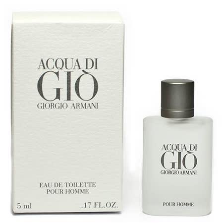 GIORGIO ARMANI 亞曼尼 寄情水男性淡香水 小香 5ml