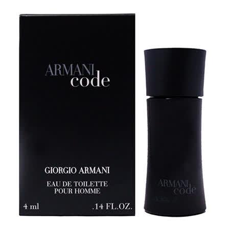 GIORGIO ARMANI 亞曼尼 黑色密碼男性淡香水 小香 4ml