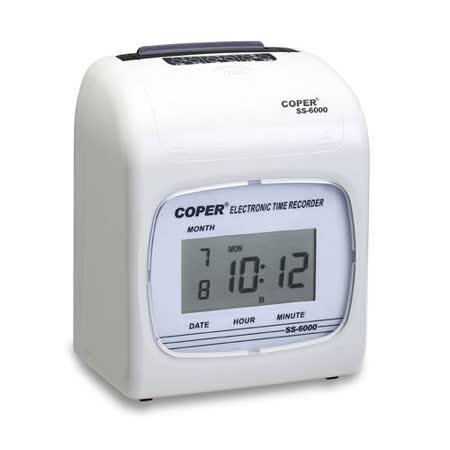 COPER高柏 SS-6000C 電子LED打卡鐘