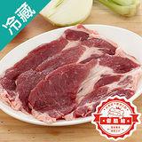 優酪豬梅花肉排1盒(豬肉)(300g+-5%/盒)