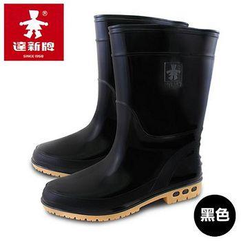 達新牌 麗仕防滑淑女雨鞋/中筒雨靴 黑色