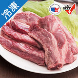 美國冷凍IBP牛肋條1.3KG±5%/包