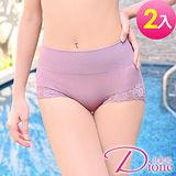 【Dione 狄歐妮】竹炭內褲-無縫高彈棉(2件)-M153778