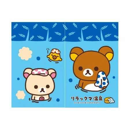 拉拉熊Rilakkuma藍色溫泉中門簾85x68cm(RKD20805)