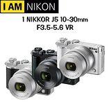 NIKON J4 10-30mm 迷你輕巧微單眼相機(公司貨)-送16G高速記憶卡+專用鋰電池+收納防潮箱 +吹球清潔拭鏡筆組+保護貼