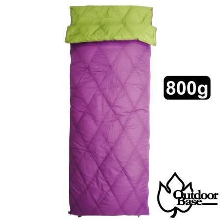 【Outdoorbase】綠野方舟羽絨保暖睡袋 White Duck 800g down 涼被.雙拼睡袋.情人睡袋.睡袋.電視毯.客廳毯.汽車毯/24509 紫紅/草綠