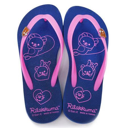 童鞋城堡-拉拉熊 女款 塗鴉夾腳拖鞋KM26015-藍