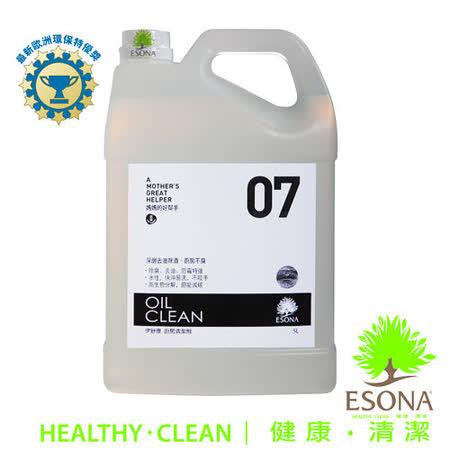 曜兆ESONA微泡沫天然環保獎廚房清潔劑5公升