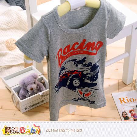 魔法Baby~兒童短袖舒適T恤 k39498
