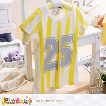 魔法Baby~兒童短袖舒適T恤 k39511