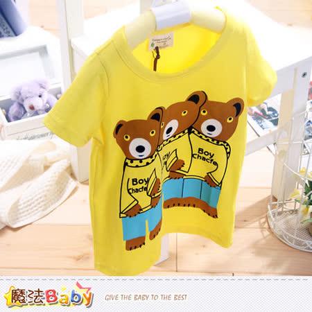 魔法Baby~兒童短袖舒適T恤 k39528