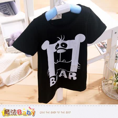 魔法Baby~兒童短袖舒適T恤 k39535