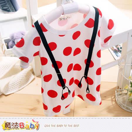 魔法Baby~兒童短袖舒適T恤 k39542