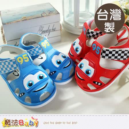 魔法Baby~台灣製專櫃款迪士尼閃電麥坤嗶嗶鞋(藍.紅) sh5762