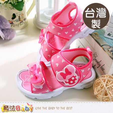 魔法Baby~女童鞋 台灣製專櫃款迪士尼米妮涼鞋 sh5786