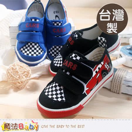 魔法Baby~男童鞋 台灣製專櫃款迪士尼閃電麥坤帆布鞋(藍.黑) sh5809