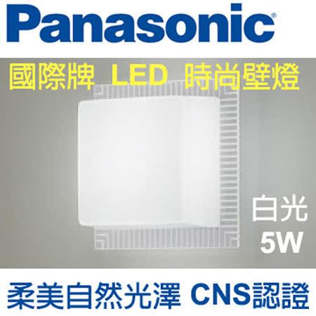 Panasonic 國際牌 LED 方形壁燈5W (雕花透明外框) 110V 白光 HH-LW6010609