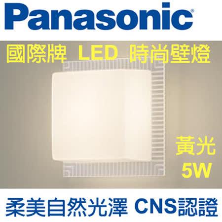 Panasonic 國際牌 LED 方形壁燈5W (雕花透明外框) 110V 黃光 HH-LW6020609