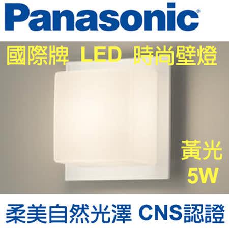 Panasonic 國際牌 LED 方形壁燈5W (白框) 110V 黃光 HH-LW6020709
