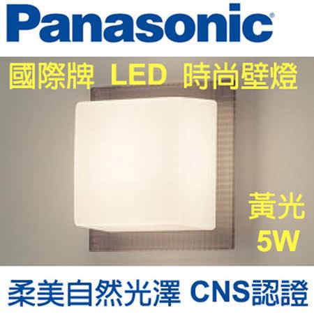 Panasonic 國際牌 LED 方形壁燈5W (雕花透明灰外框) 110V 黃光 HH-LW6020509