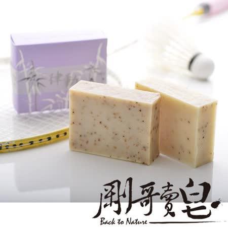 【剛哥賣皂】律動 活力運動皂(100g)