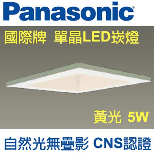 Panasonic 國際牌 單晶LED崁燈5W (方形白框) 110V 黃光 HH-LD4050709