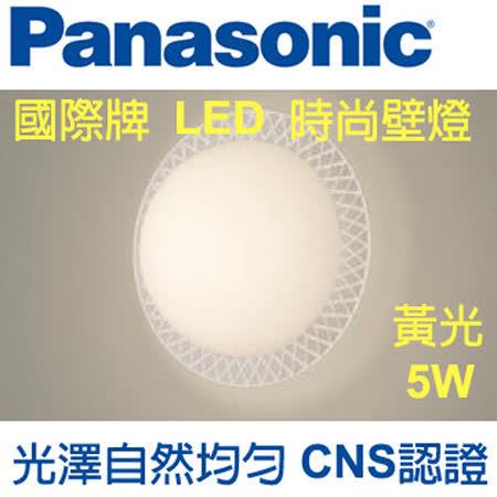 Panasonic 國際牌 LED 圓形壁燈5W (透明雕花框) 110V 黃光 HH-LW6020209