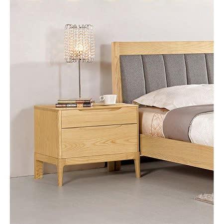Bernice -丹肯1.9尺實木床頭櫃